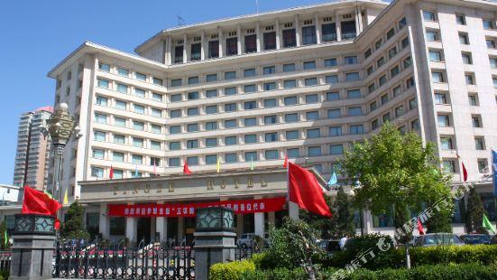 잉쩌 호텔
