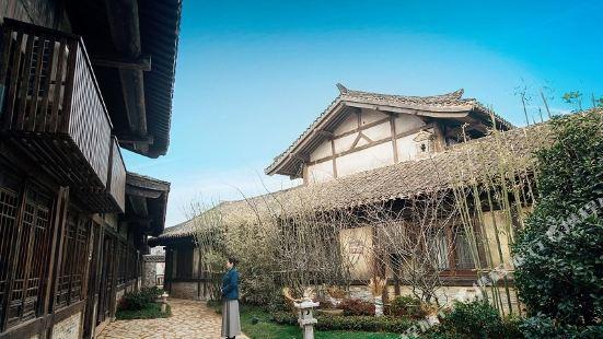 Oriental Saltlake Shanju Inn