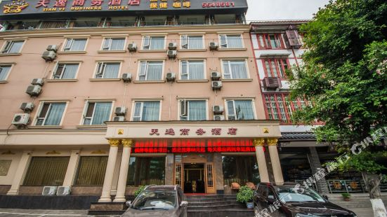 Emei Mountain Tianyi Business Hotel