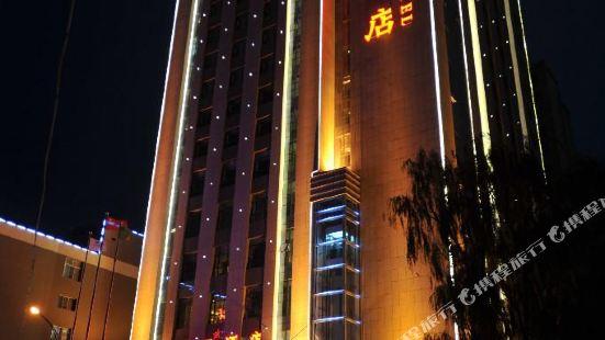 海東晨雲酒店