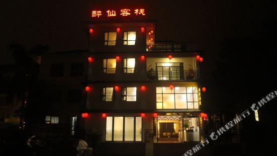 Zuixian Inn