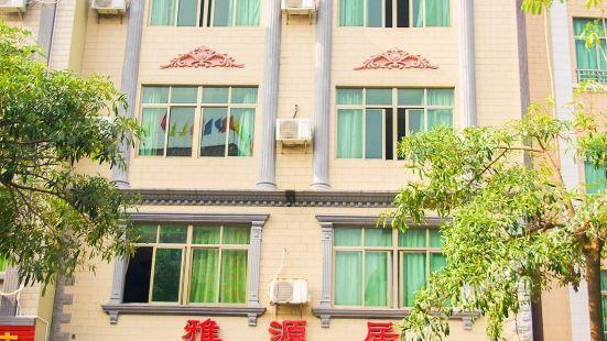 Yayuanju Hostel