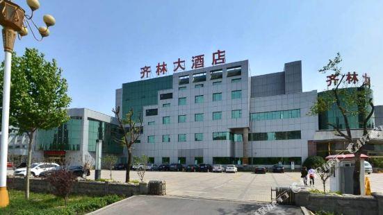 Qilin Hotel