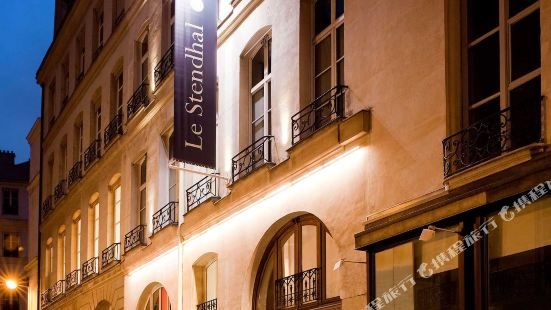 Hotel Stendhal Place Vendome Paris MGallery