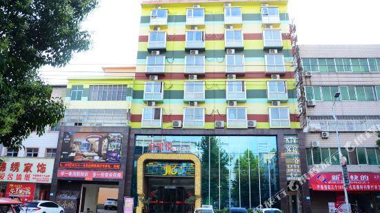 Tung Pak King Hyatt Delicate Hotel