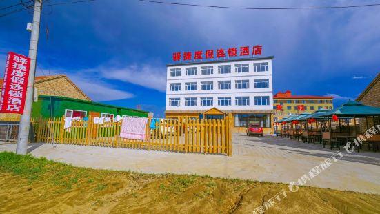 Yijie Holiday Hotel (Zhangbei Zhongdu Grassland)