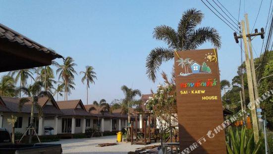Sai Kaew House Phuket