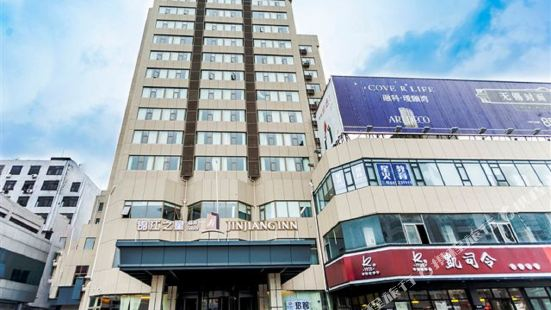 Jinjiang Inn Select (Wuxi Donglin Plaza Metro Station)