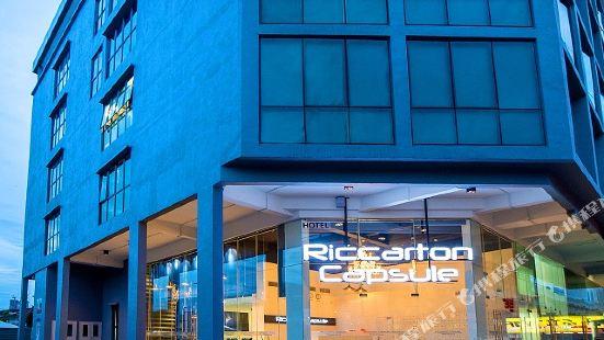 Riccarton Capsule Hotel