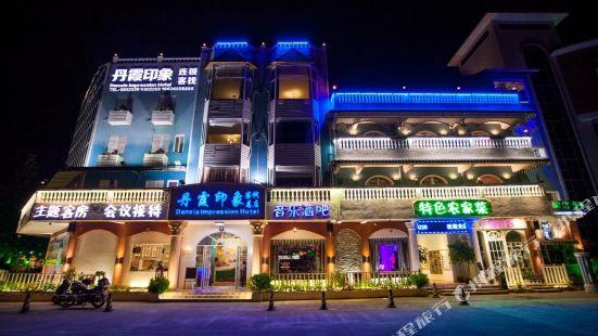 Danxia Impression Chain Inn