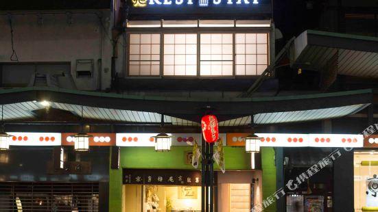 RESI STAY Gion Shijo
