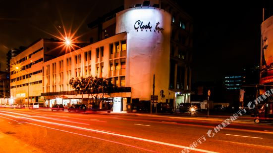 Clock Inn Colombo