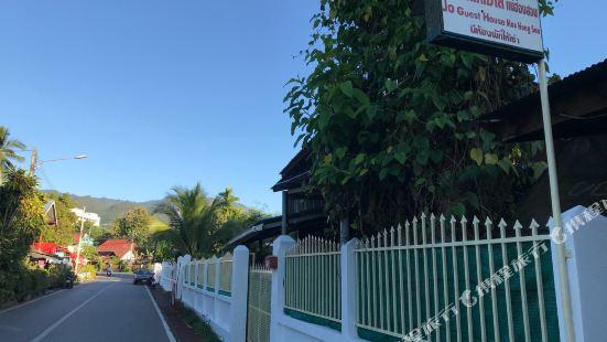 Jo Guest House