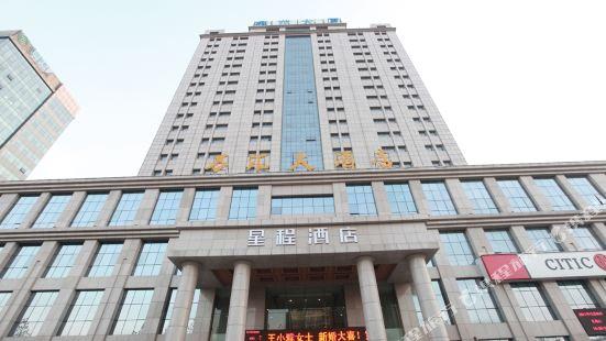 Wanhui Hotel