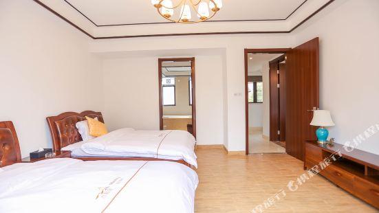 Shuirongzhuang Holiday Villa