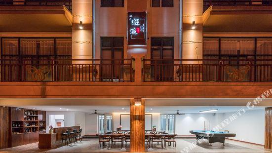 Xiehou Inn