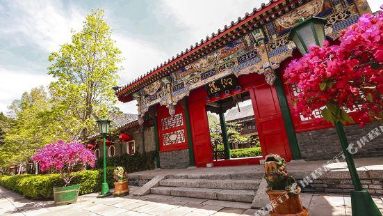 Quanming Villa