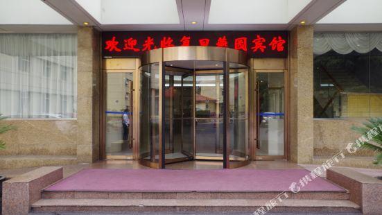 Fudan Yanyuan Hotel