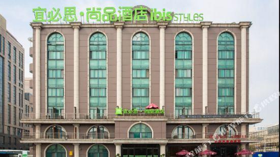 Ibis Styles (Shanghai Zhangjiang)