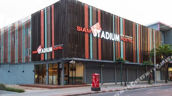 Siam Stadium Hotel
