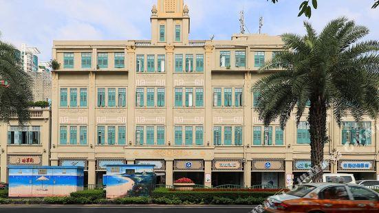 Hanting Hotel (Xiamen Zhongshan Road Ferry)