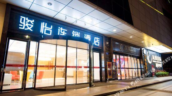 Junyi Hotel (Ma'anshan Subway Station, Baiyun Airport, Guangzhou)