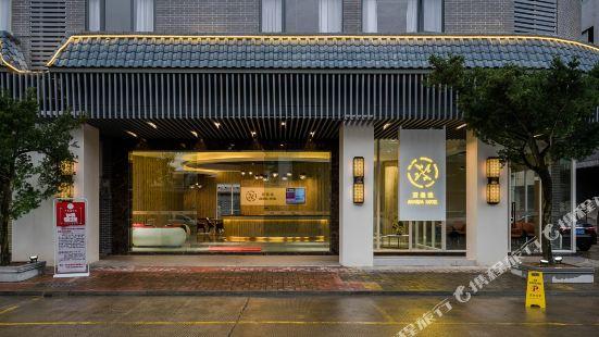 佛山亞曼達酒店