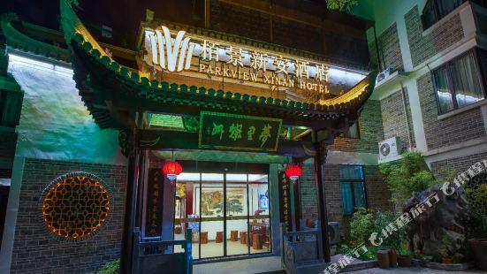 Parkview Xinan Hotel