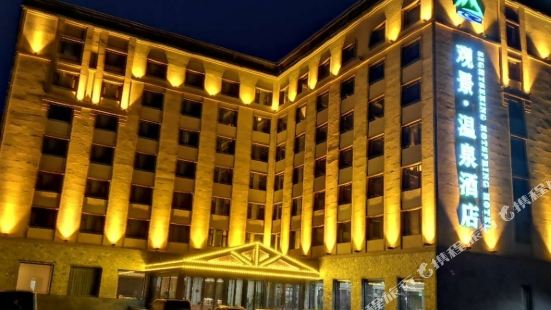 Sightseeing Hot Spring Hotel