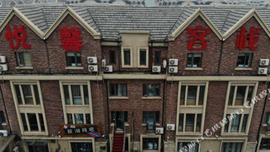 Yuexin Inn