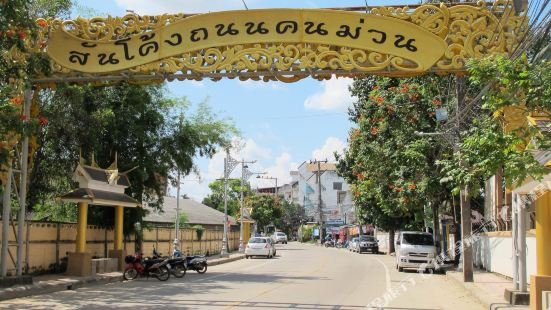 Stay in Chiangrai