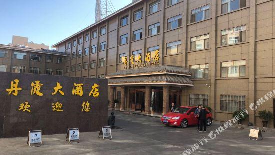 Danxia Business Hotel