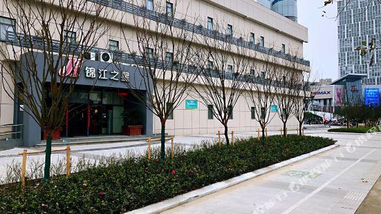 Jinjiang Inn(Shanghai Fengxian Nanqiao & East Huancheng Road Metro Station)