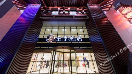 Ji Hotel (Xi'an Dayanta)