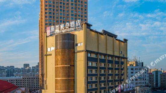 Rezen Dong Hotel (Harbin Railway Station)