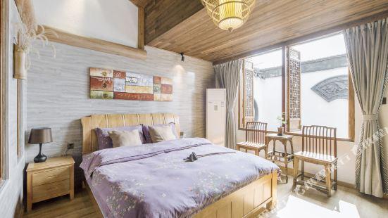 Zhuozheng Xiangshu Hostel