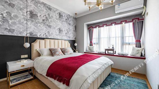 Qingfeng Xulai Apartment