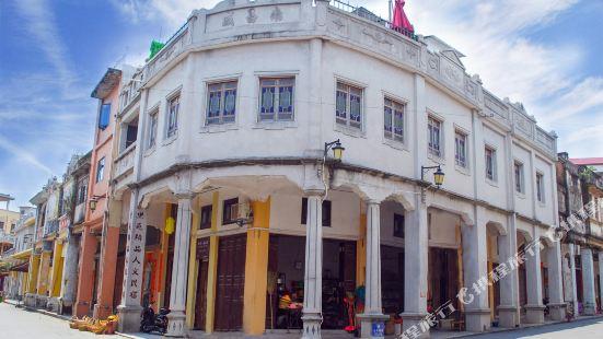 Liyuan Nanchangsheng Boutique Humanity Hostel