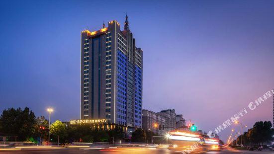Gold Melody Hotel (Zibo Huaguang Road)