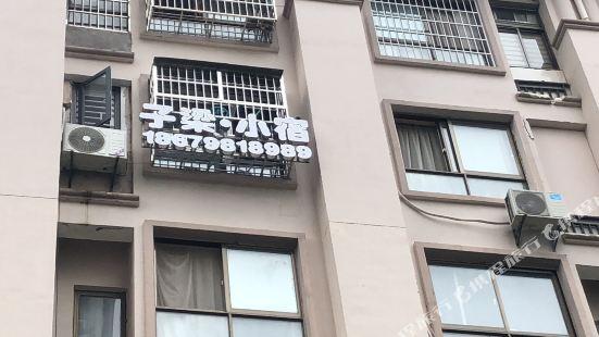 Tujia Sweetome Vacation Rentals (Baowang Banshan Yangfang)