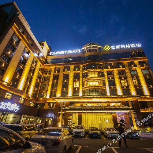 Zhangjiajie yunmeibiyuan (tianmenshan store)