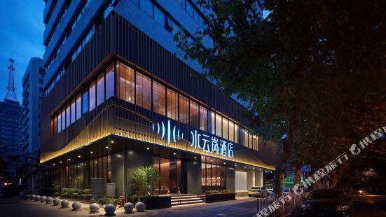 Shuiyunlan Hotel
