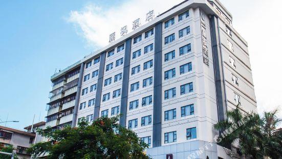 Lavande Hotel (Zhanjiang Guomao Guangbai)