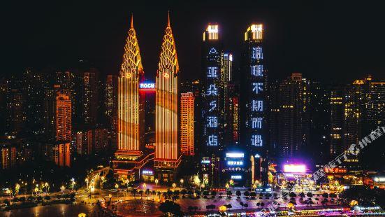 重慶南濱路皇冠國際亞朵S酒店