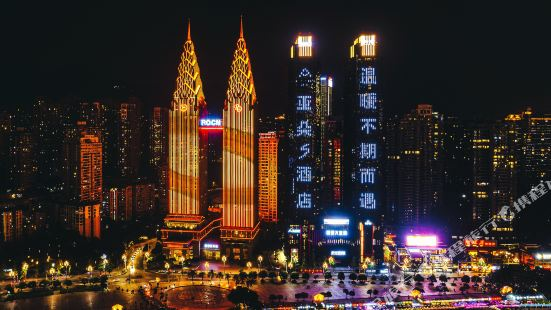 Atour S Hotel (Chongqing Crown International, Nanbin Road)