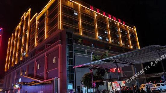 Jiabaihui International Hotel