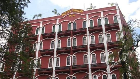 Winsin Hotel Chinatown Kuala Lumpur