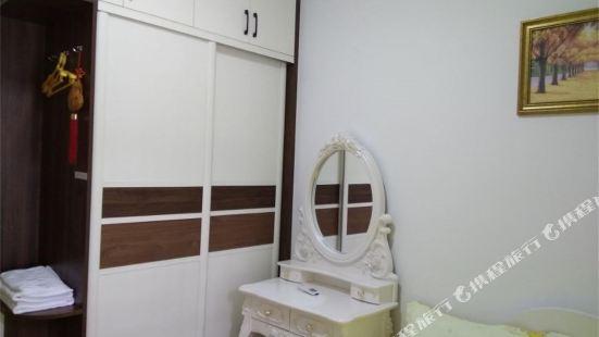 Guangzhou Yashang Apartment
