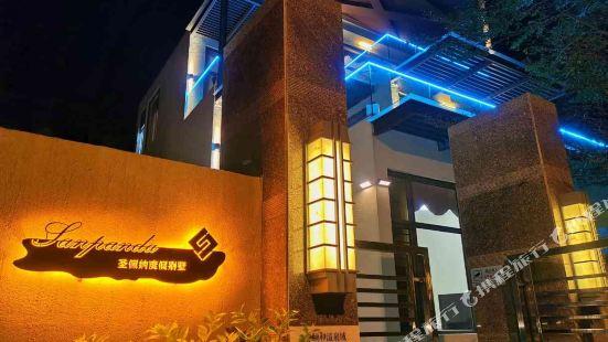 Shengpeina Hotel