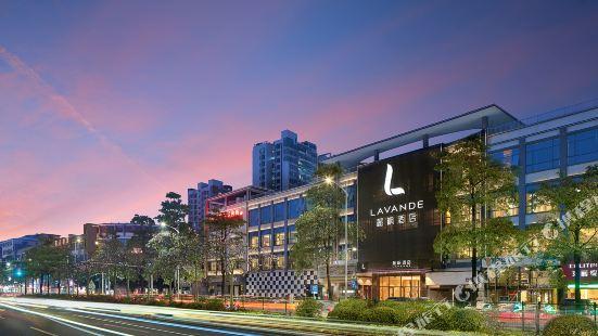 Lavande Hotel (Guangzhou Baiyun Airport, Shuguang Road)